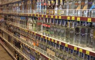 Алкогольная декларация Армении