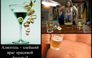 Сколько калорий в алкоголе