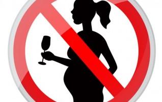 Стоп алкоголь беременным